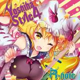 Yoshiha Style 4