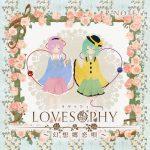 『LOVESOPHY 〜幻想郷恋唄〜』