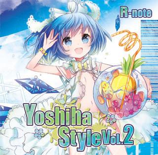 Yoshiha Style 2 ~あいのうた~